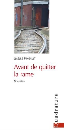 "<a href=""/node/157275"">Avant de quitter la rame</a>"