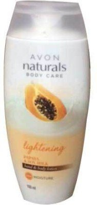AVON NATURALS BODY CARE HAND & BODY LOTION