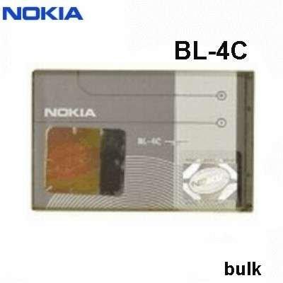 Original Akku BL-4C HOLO passend für Nokia 1661, 1662, 2222 Slide, 2650, 2652, 2690, 3500 Classic, 5100, 6100, 6101, 6103, 6125, 6131, 6136, 6170, 6260, 6300, 6301, 7200, 7270, X2-00 Nokia 6101 6103