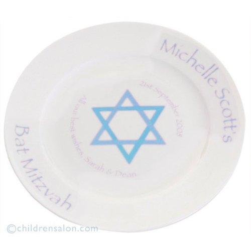 personalised-bar-mitzvah-or-bat-mitzvah-plate