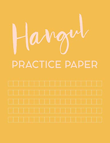 Hangul Practice Paper: Pretty Yellow Notebook with Wongoji Paper for Korean Writing Practice - Alphabet Olive
