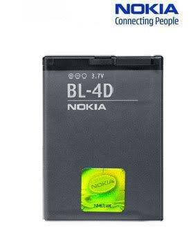 Nokia-Original Akku BL-4D für Nokia N8-Mobile Avenue