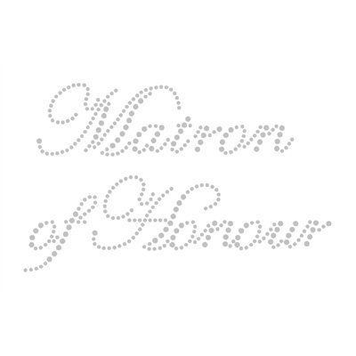 Rhinestone Crystal iron on T Shirt Design - Matron of Honour (XRST005) by Wedding Accessories and Giftware