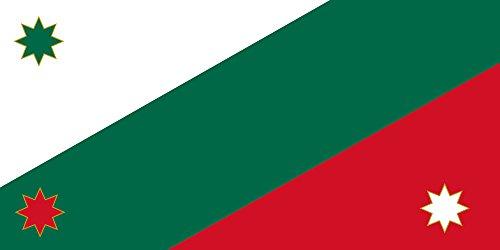 magFlags Flagge: XL Compañías Militares de Tabasco | Compañias Militares de Tabasco | Querformat | 2.16qm | 120x180cm » Fahne 100% Made in Germany