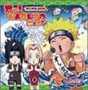 Oh! Naruto Nippon Vol.4