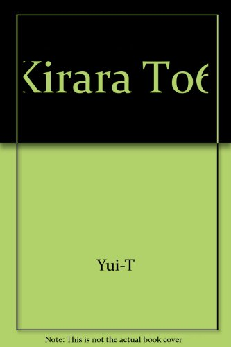 Kirara Vol.6