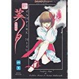 Vampire Princess Miyu, volume 1