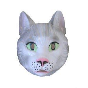PARTY DISCOUNT ® Hartplastik Tier-Maske für Erwachsene Katze (Katze Maske Für Erwachsene)