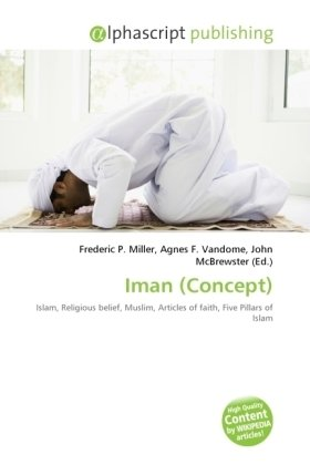 Iman (Concept)