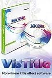 VisTitle 2.8 - Riduttore per titoli, versione completa, per Grass Valley EDIUS