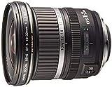Canon EF 24-70mm f2.8