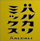 Songtexte von HALCALI - HALCALIMIX