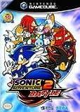 Sonic Adventure 2 Battle (Player's Choice) -