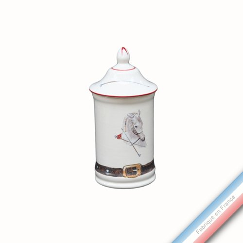Collection CHANTILLY - Pot 'Petit' Lph - H 15.5 cm - Lot de 1