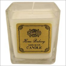Scented Soya Candles in Glass Jar - Home