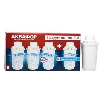 Aquaphor 4744131010564 Filterkanne Prestige schwarz Plus Kartusche B100-5