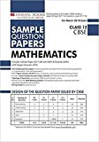 Oswaal CBSE Sample Question Papers for Class 12 Mathematics (Mar.2018 Exam)
