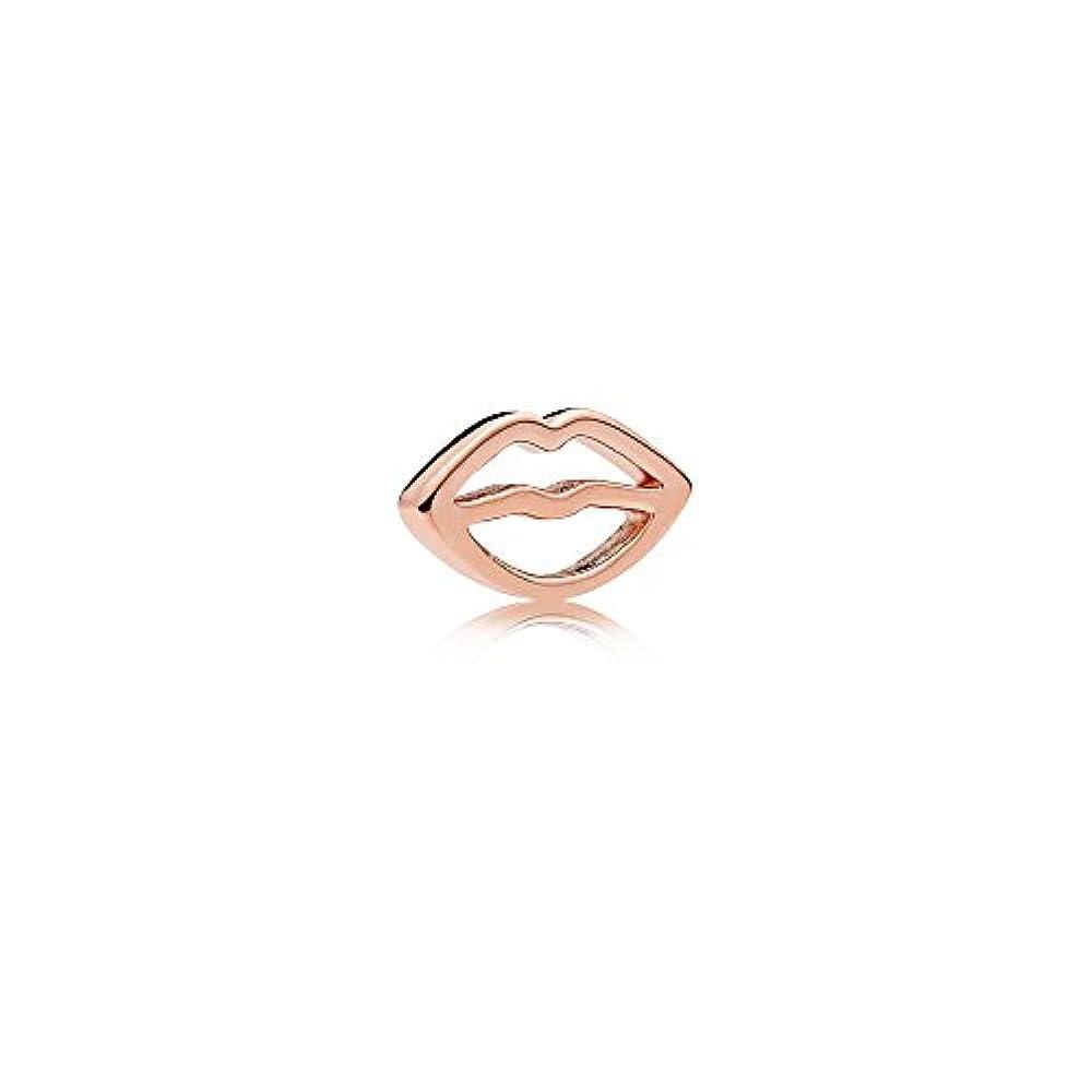 Pandora Damen-Medaillon Silber_vergoldet 786589