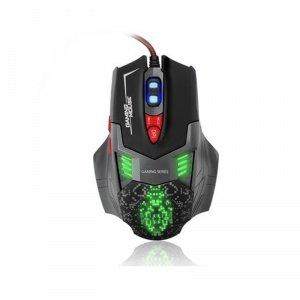 Sumvision Nemesis Panzer Gaming Mouse