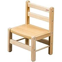 Amazonfr Petite Chaise Enfant