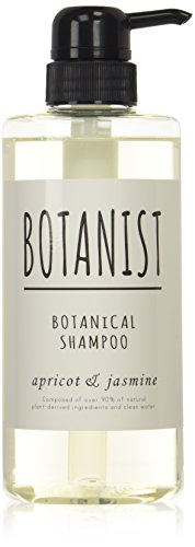[Set] BOTANIST botanist Botanical Shampoo 490ml & Conditioner 490ml