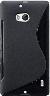 Icod9 Back Cover For Nokia lumia 930 + USB ultra bright led light (Black)  available at amazon for Rs.170