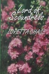 Lord of Scoundrels (Five Star Standard Print Romance) by Loretta Chase (1999-11-05)