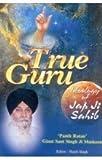 True Guru