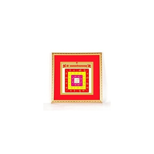Indian Handicrafts Export Futurepoint Santan Gopal Yantra 7X7 Gold Plated with Frame