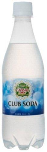 coca-cola-canada-dry-club-soda-500mlpet-24-pieces-2-cases-parallel-import