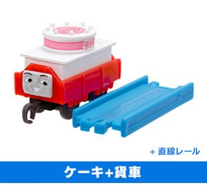 Hen Party Kuchen + C Wagen der Kapsel Pla Thomas the Tank Engine - Sodo Island (rot) Kapsel Gashapon (Japan-Import) (Thomas Tank-kostüm Das)