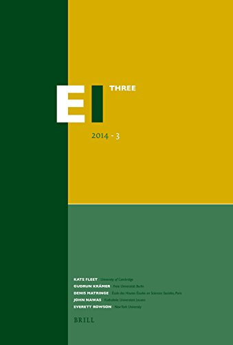Encyclopaedia of Islam - Three 2014-3