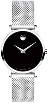 Movado Women's 28mm (Model 0607