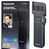 BRAND NEW PANASONIC ER-2031 A/C RECHARGEABLE BEARD & HAIR TRIMMER MADE IN JAPAN