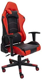 Multi Home Furniture MH-133 Video Computer Gaming Chair with fully reclining back and soft leather