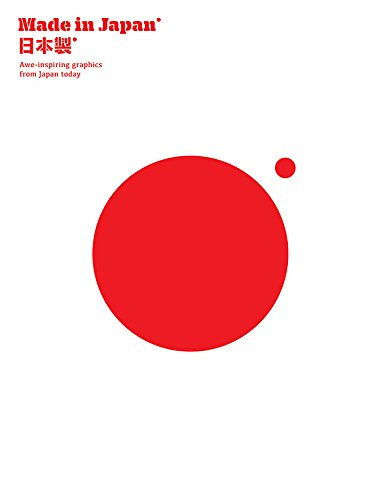 Made in Japan: Awe-inspiring graphics from Japan Today par Victionary