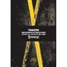 Amazon in: Bengali - History, Theory & Criticism / Arts, Film