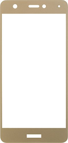 Image of Peter Jäckel 15972Clear Screen Protector Nova 1pc (S) Screen Protector–Screen Protectors (Clear Screen Protector, Mobile Phone/Smartphone, Huawei, Nova, Glass, Gold, Transparent)