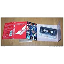 Greatest Hits 1973 - 1988 [Musikkassette]