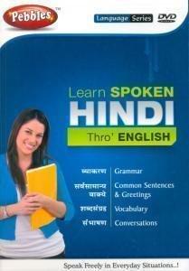 Pebbles Learn Spoken Hindi (DVD)