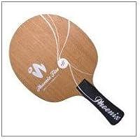 TSP Phoenix Fire Off - Paleta de ping pong Talla:Anatomisch (AN)