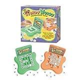 Nerdy Wordy Game