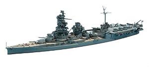 Hasegawa - Barco de modelismo Escala 1:87 (120)