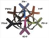Hurtta Y-Geschirr mit Reflektoren schwarz Größe: 110 cm
