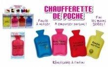 Chaufferette De Poche - 4 Coloris Disponibles