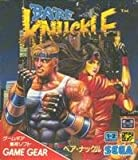 Bare Knuckle - Game Gear - JAP -