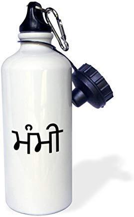 GFGKKGJFD603 Mami-Word für Mutter in Punjabi-Schrift. Wasserflasche mit Trinkhalm, indische Sprache, Mutter-Weiß, Aluminium, für Sport, Schule, Camping