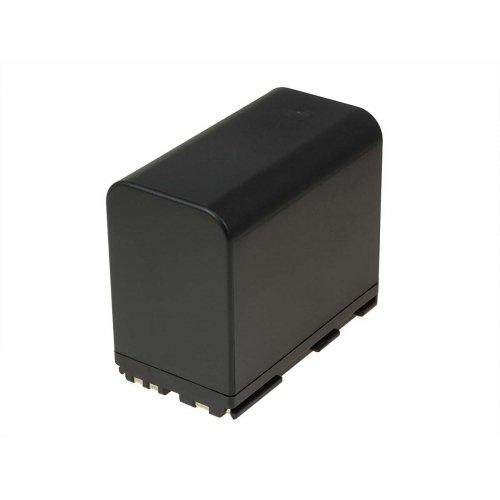 Batería para Canon XL1 (Profesional) 7500mAh