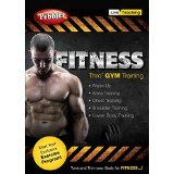 Pebbles Fitness At Gym (DVD)