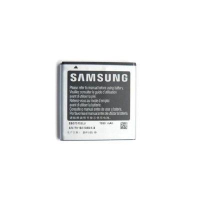 Samsung EB-585157LU Akku für Samsung Galaxy Beam I8530 bulk